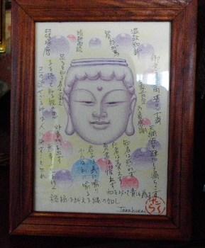 仏壇菩薩 001.JPG