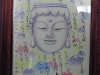 仏壇菩薩 002.JPG